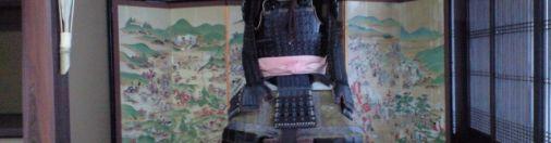 Japanese Armor Taketa Oita