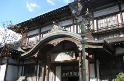 Beppu Takegawara Hot Springs