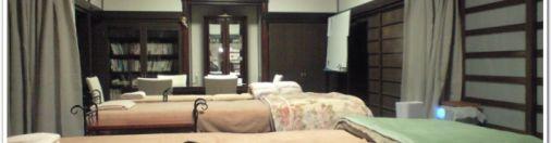 Reiki Healing Massage in Taketa Oita