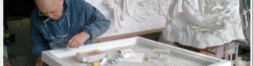 Create Plaster frame