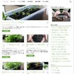 Enjoy Planting