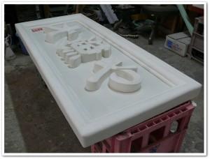 Unique plaster frame